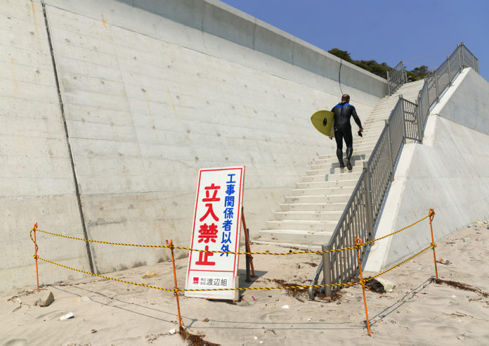 Surfari-The-Atomic-Surfers-of-Fukushima